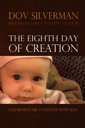 Excerpt from THE EIGHTH DAY OFCREATION