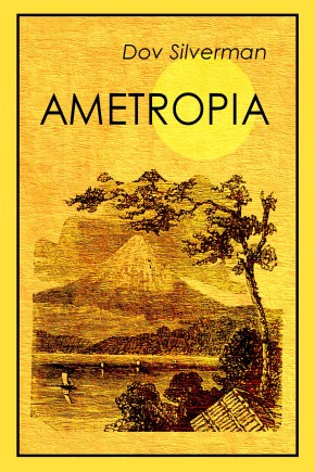 Book Excerpt: Chapter 3, Ametropia