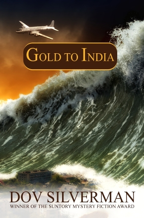 Gold to India Cover Reveal